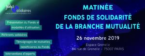 fonds-de-solidarité-de-la-branche-Mutualite-et-des-mutuelles