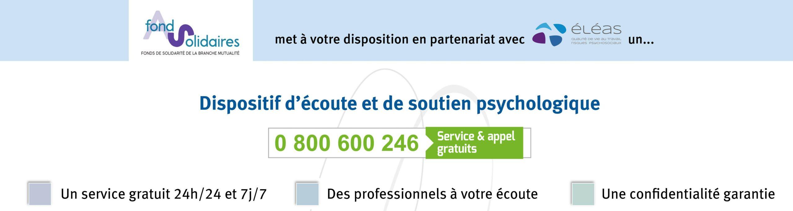 Une ligne d'écoute gratuite est ouverte au 0 800 600 246 pour les salariés des mutuelles
